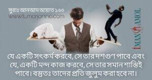 #good_deed