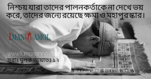 #salat #prayer