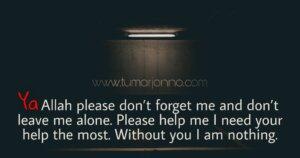 Ya Allah Quotes-1